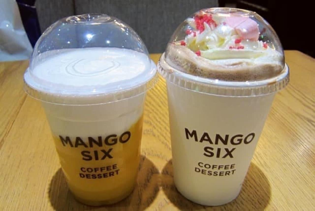 CAFE MANGOSIX(カフェ・マンゴーシックス)