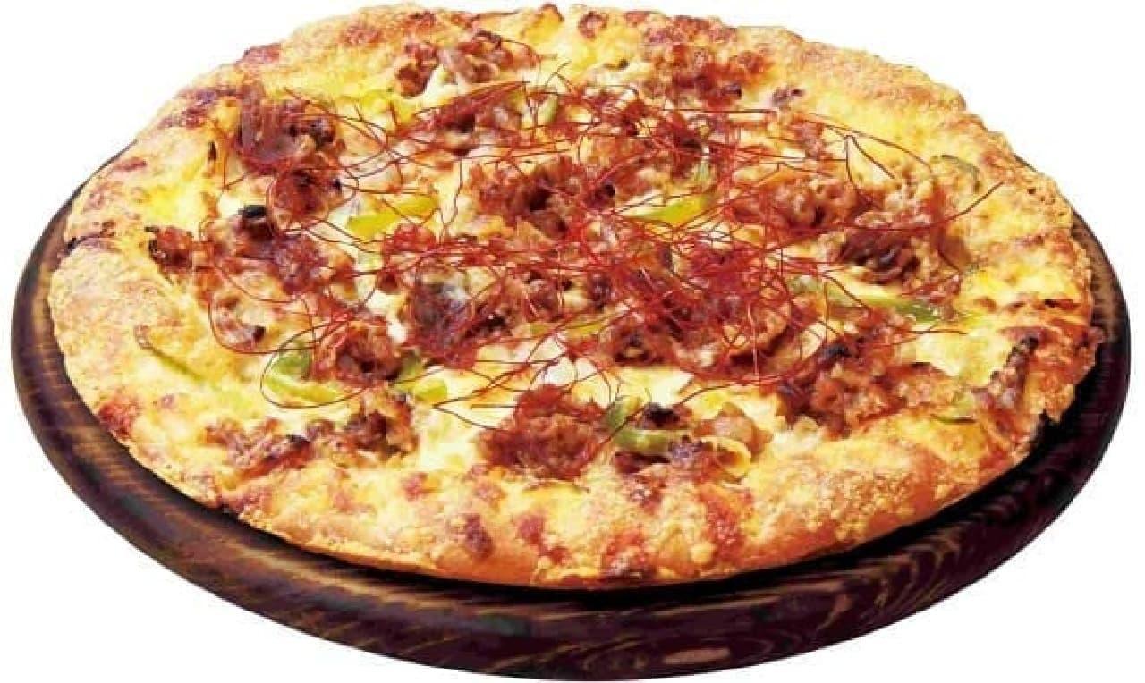 ピザハット ライザップとコラボレーションした「糖質を抑えたピザ」 旨みギュッとプルコギ