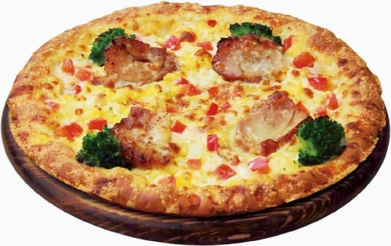ピザハット ライザップとコラボレーションした「糖質を抑えたピザ」 テリチキエッグ