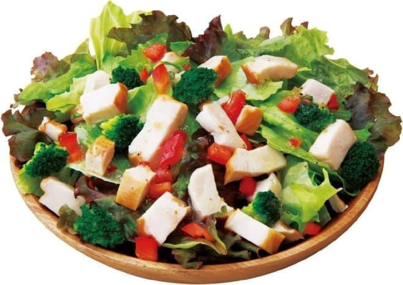 ピザハット ライザップとコラボレーションした「チキンビッグサラダ 5.6」