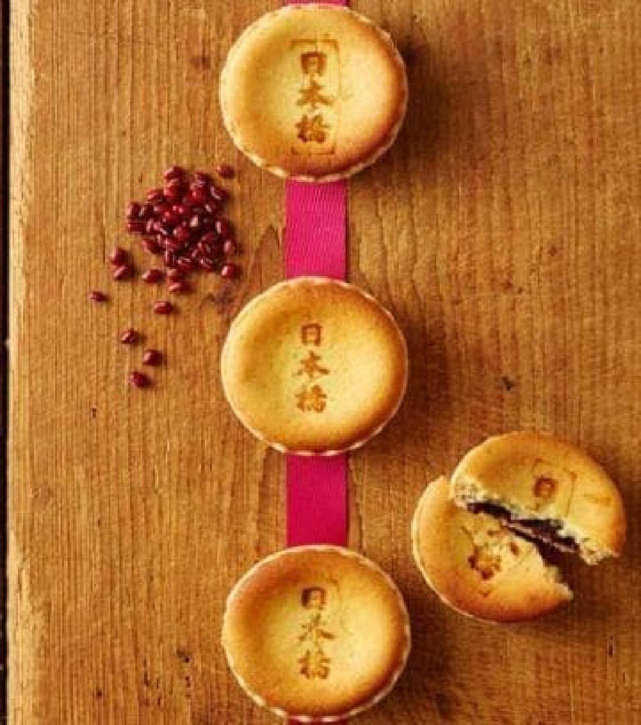 窯だしチーズケーキ「窯だしチーズケーキ(あずき)」