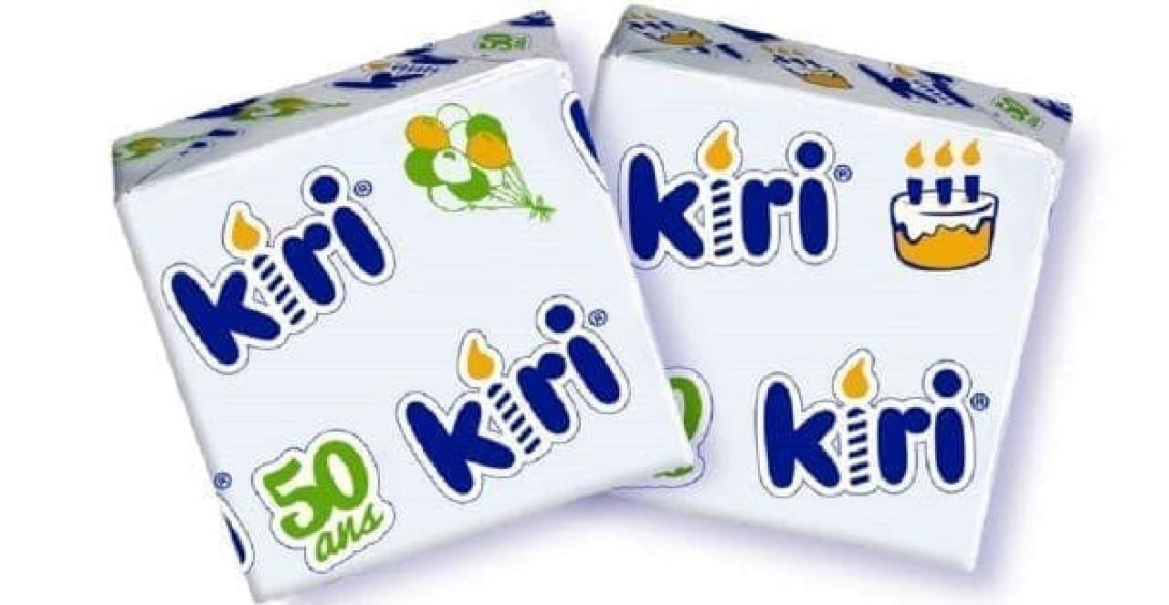 「kiri(キリ) クリームチーズ」アニバーサリーパッケージの個包装