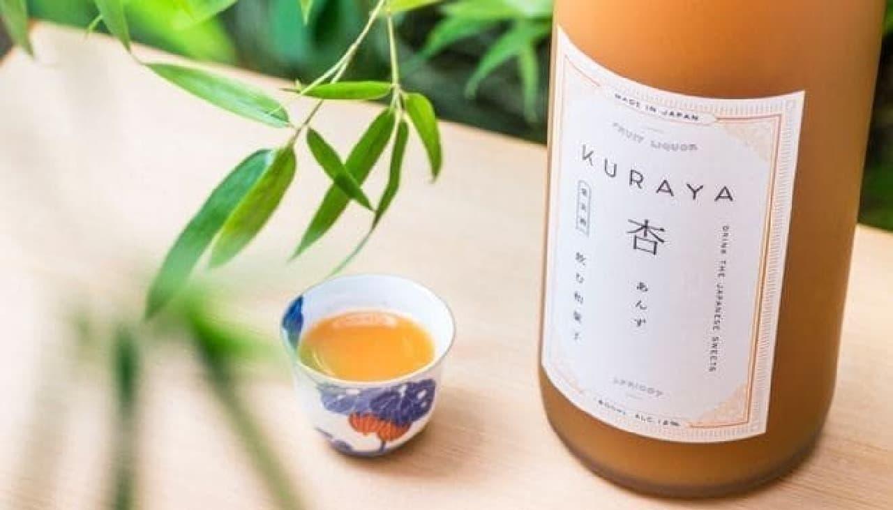 シュガーマーケット「KURAYA(クラヤ)杏」