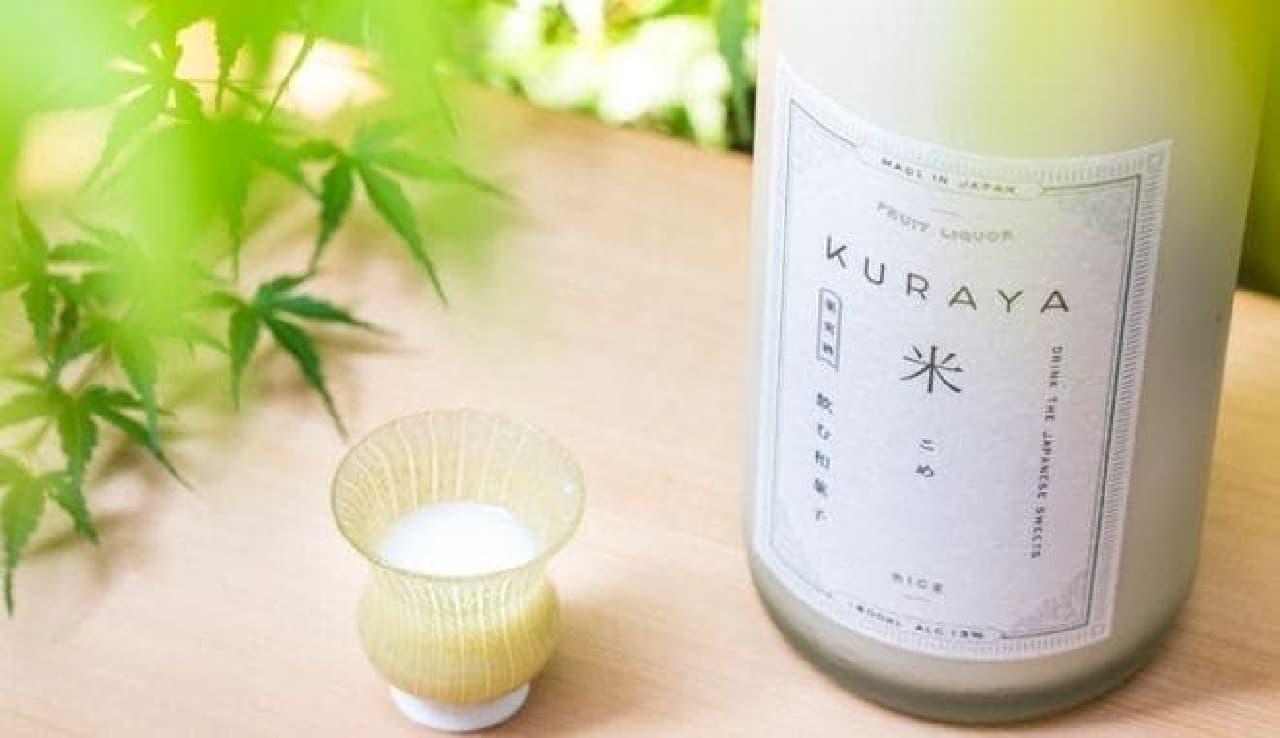 シュガーマーケット「KURAYA(クラヤ)米」