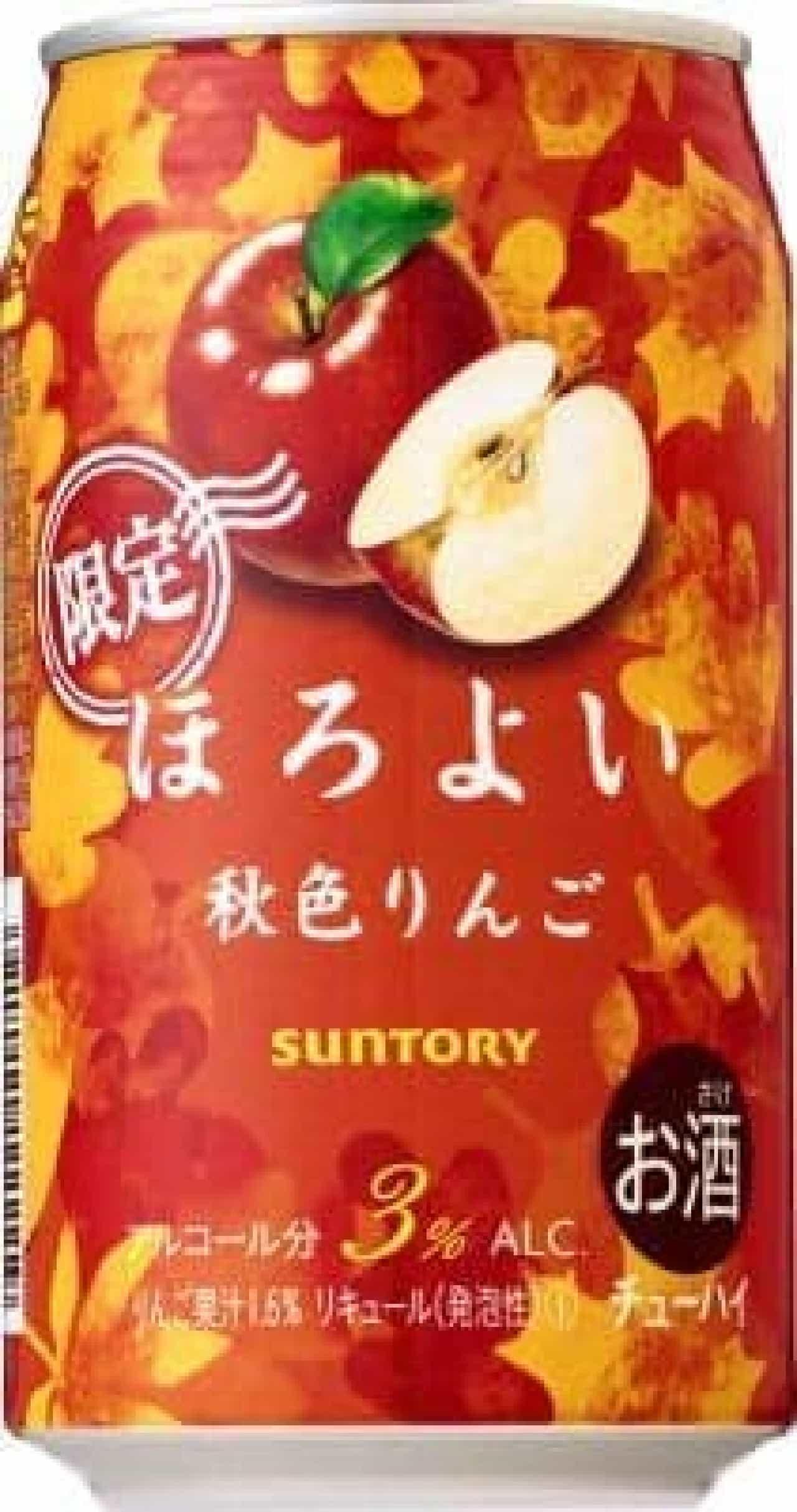 ほろよい 秋色りんご