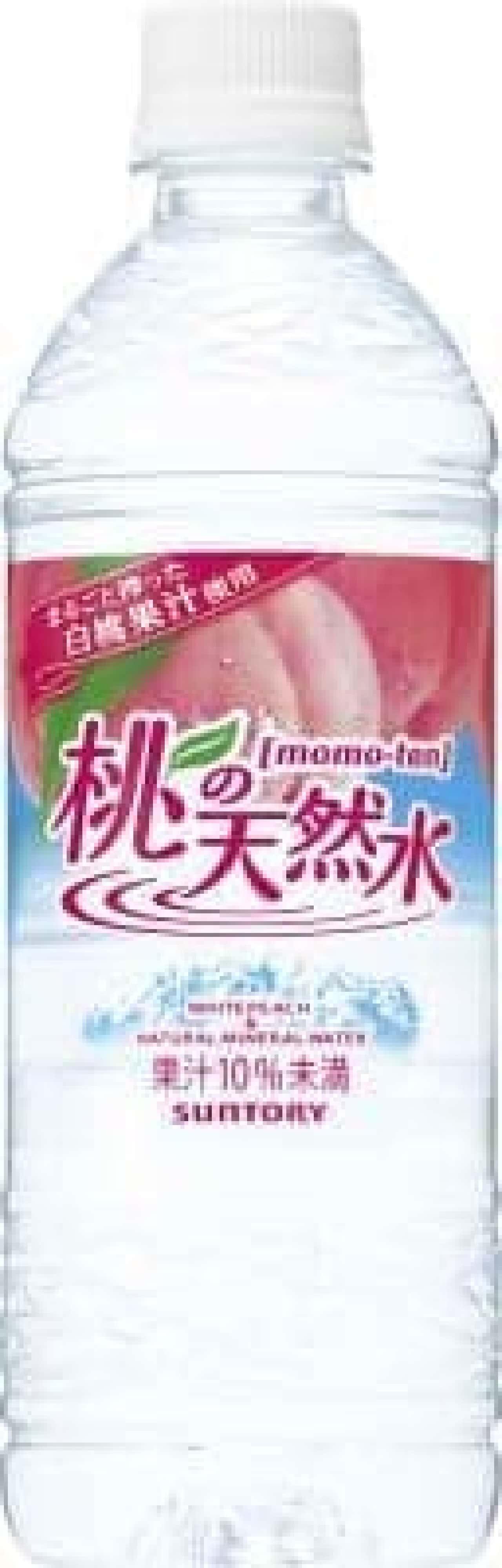 サントリー食品インターナショナル「桃の天然水」