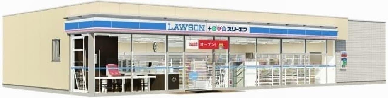 ローソン・スリーエフ 店頭イメージ