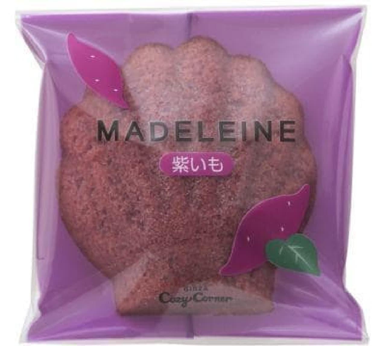 銀座コージーコーナー「紫いもマドレーヌ」