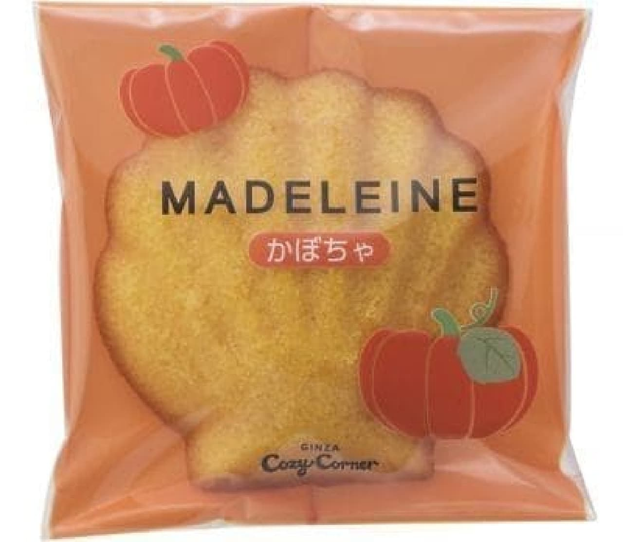 銀座コージーコーナー「かぼちゃマドレーヌ」
