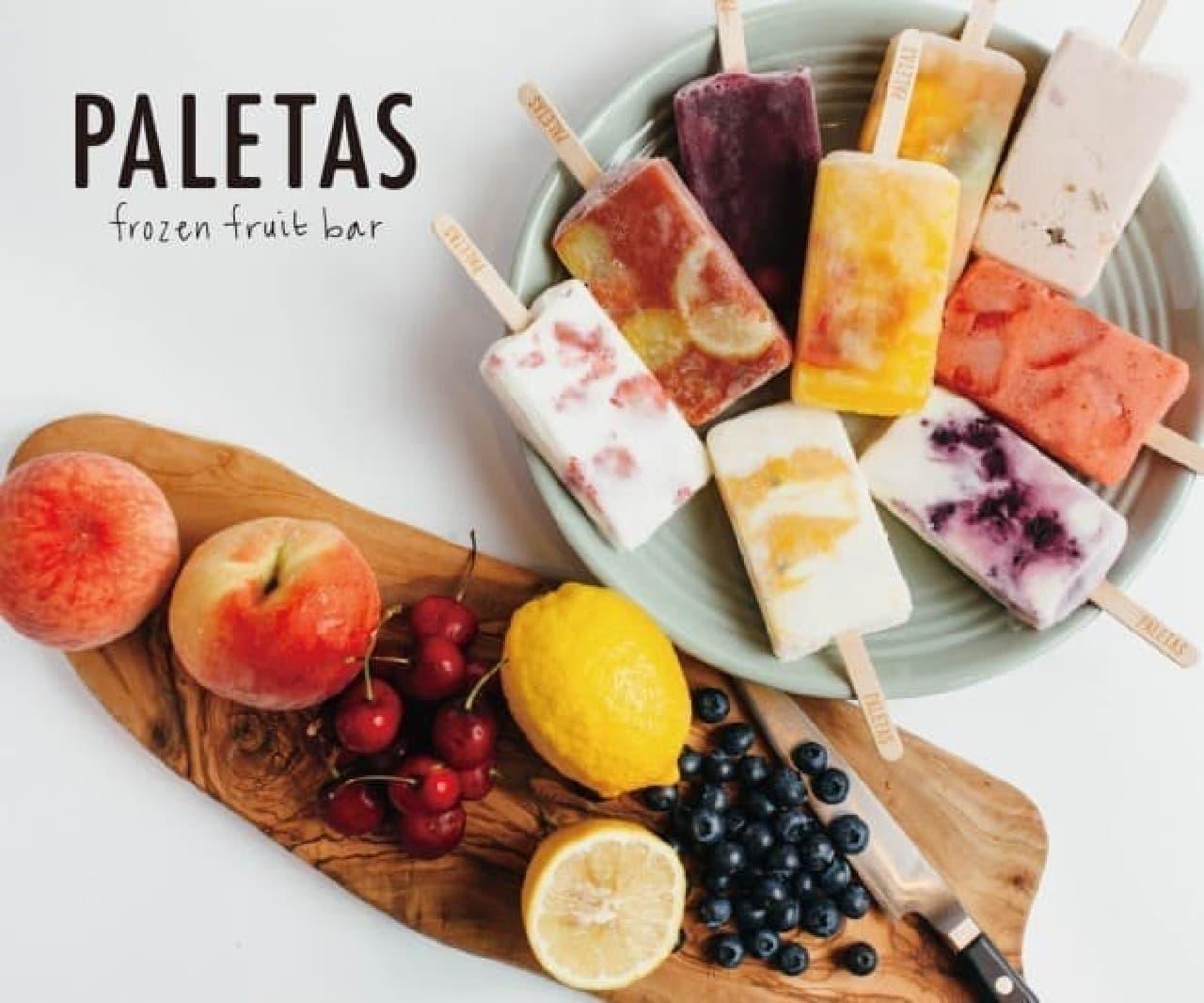 「PALETAS(パレタス)」阪神梅田本店にオープン