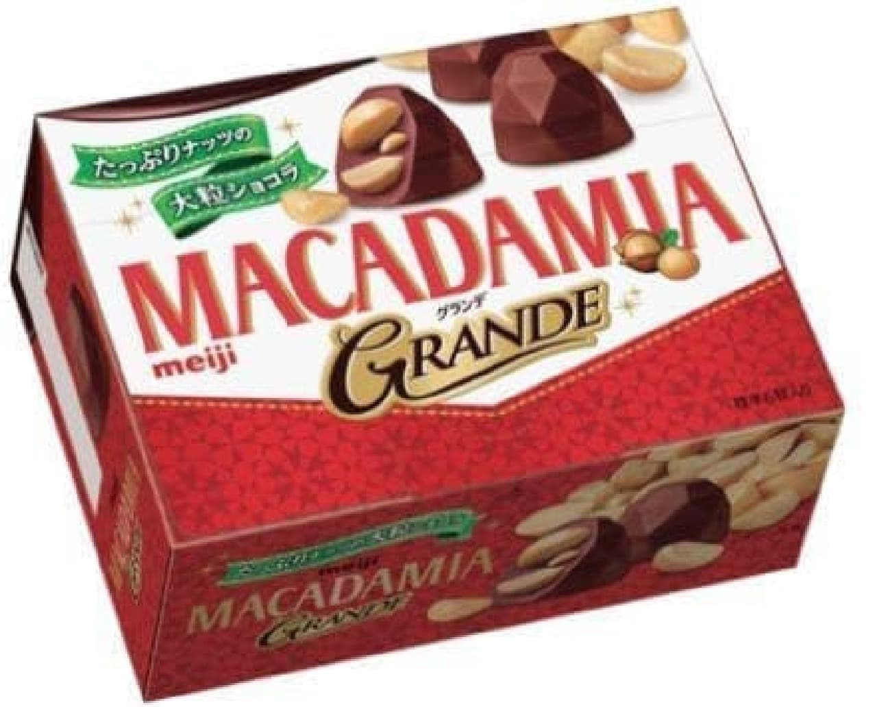 明治「マカダミアグランデ」