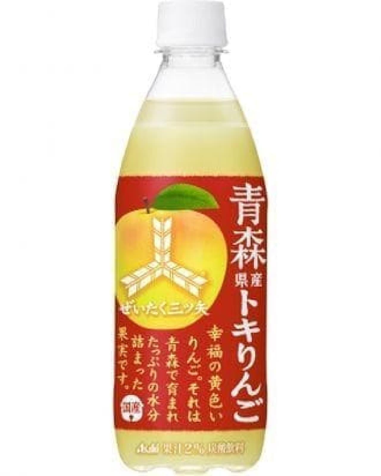 アサヒ飲料「ぜいたく三ツ矢 青森県産トキりんご」