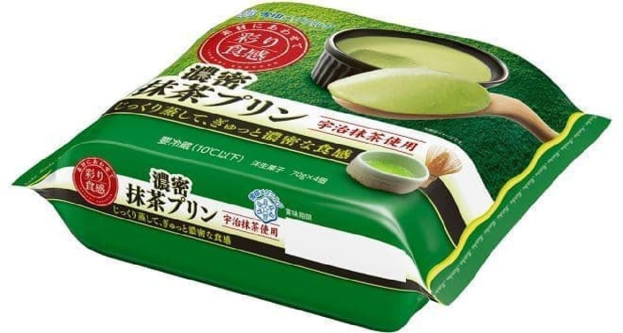 雪印メグミルク「彩り食感 濃密抹茶プリン」