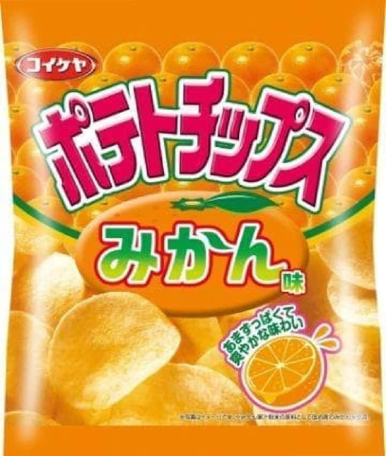 湖池屋「ポテトチップス みかん味」