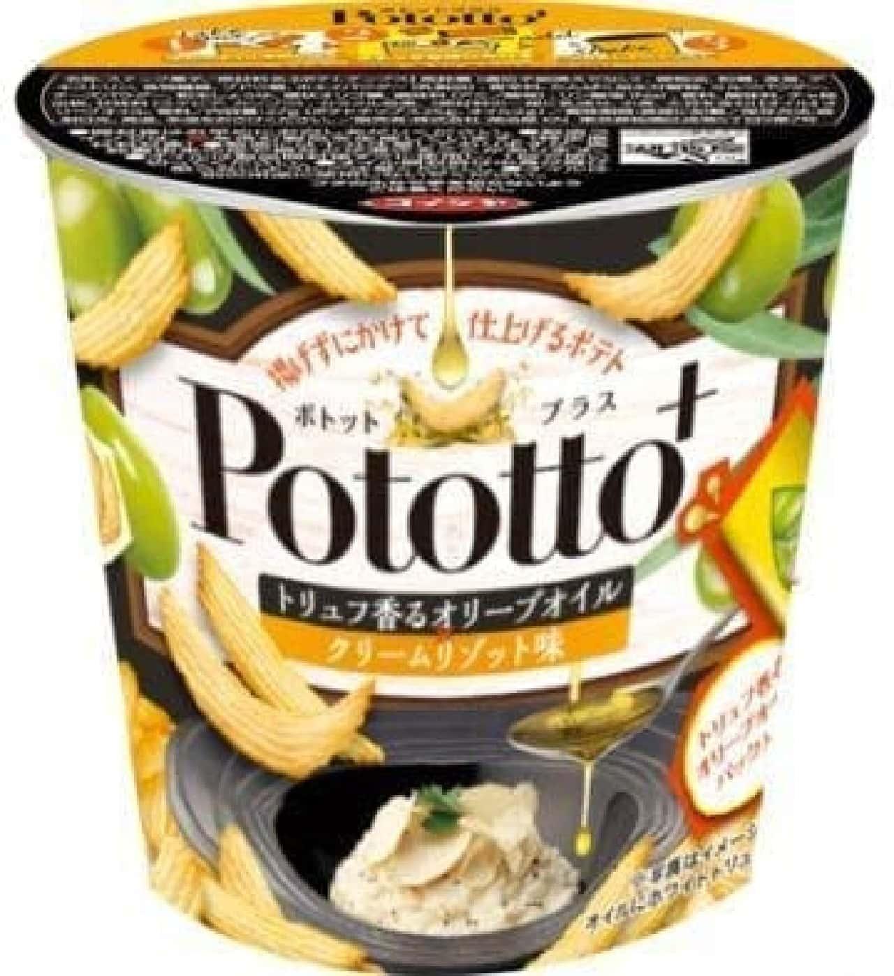 湖池屋「Pototto+ トリュフ香るオリーブオイル×クリームリゾット味」
