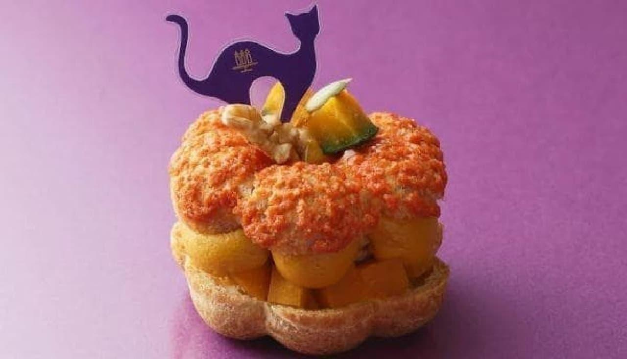 アンリ・シャルパンティエ 「かぼちゃのパリブレスト」