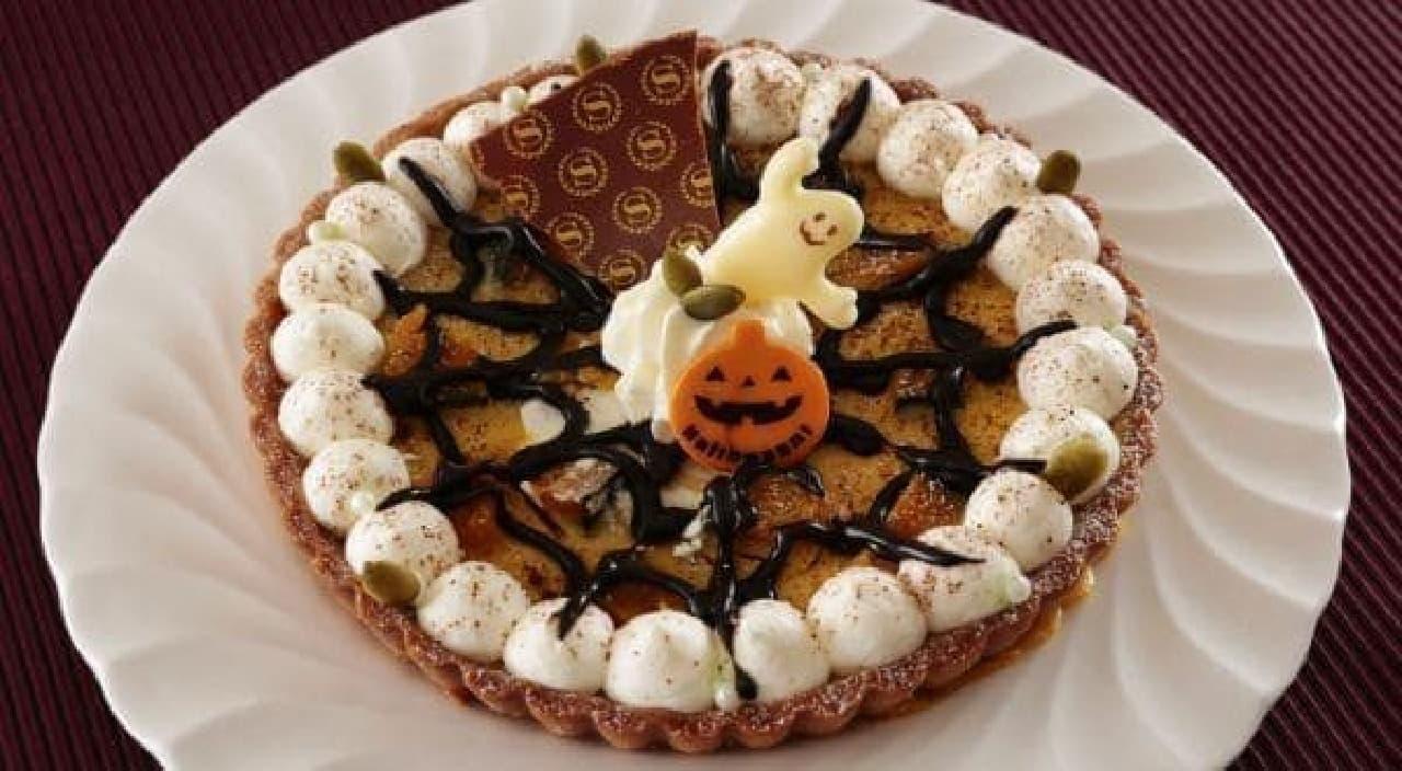 横浜ベイシェラトン ホテル&タワーズ「かぼちゃフラン」