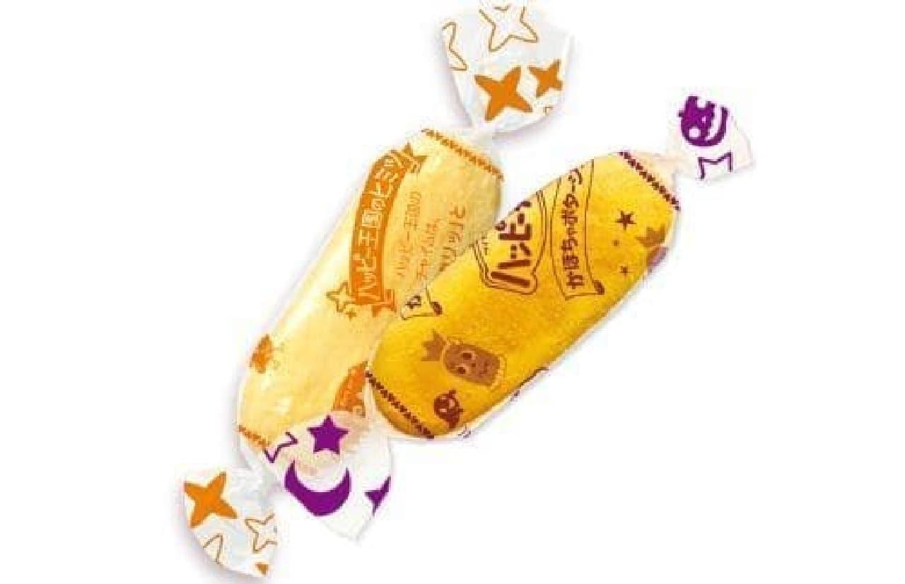 亀田製菓「ハッピーターン ハロウィンMix」のかぼちゃポタージュ味とイラスト付きハッピーターン