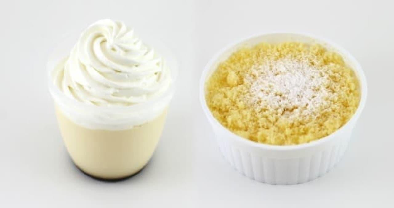 天使のチーズケーキ 天使のクリーミープリン