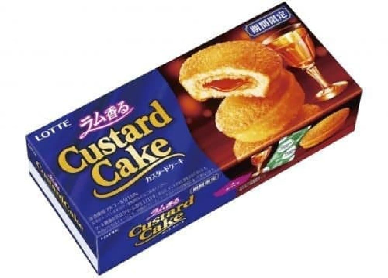 ロッテ「ラム香るカスタードケーキ」