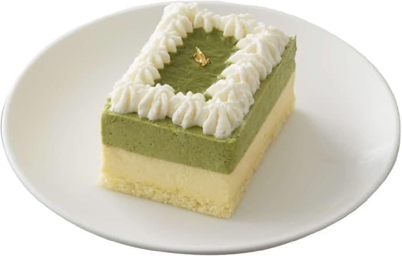 小樽洋菓子舗ルタオ「敬老の日スイーツBOX」 和の饗宴~抹茶と白ゴマムース~
