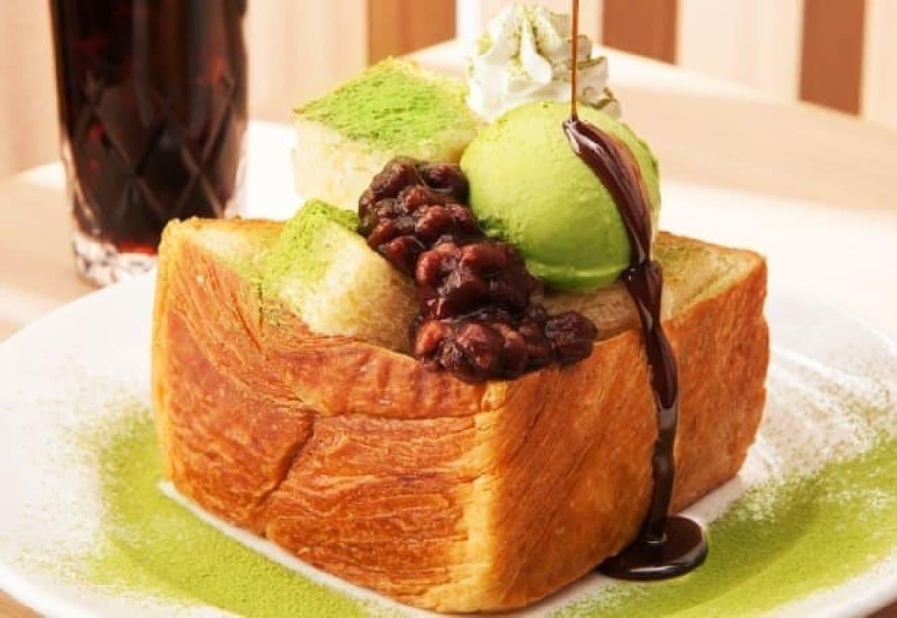 ミヤビカフェ「MIYABI宇治抹茶黒蜜トースト」