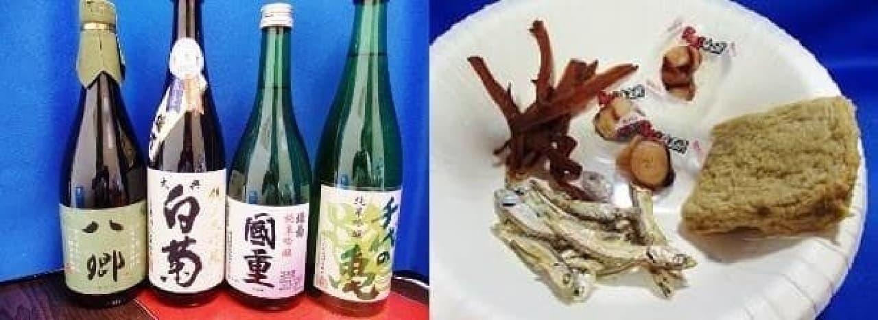鳥取・岡山・香川・愛媛 第2回地酒フェスティバル~4県の地酒を味わおう!~