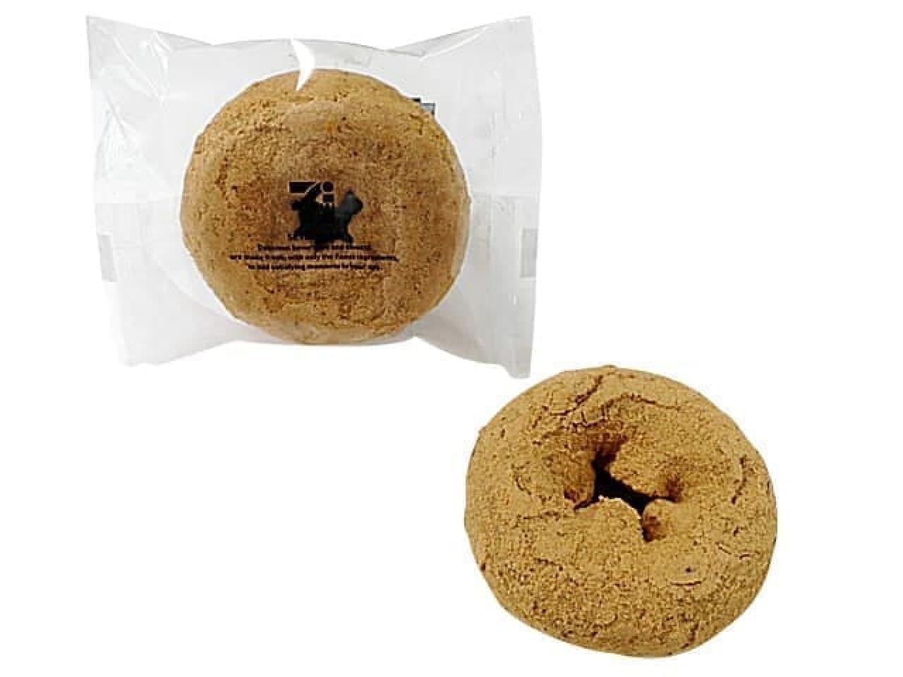 セブン-イレブン 黒蜜きなこドーナツ