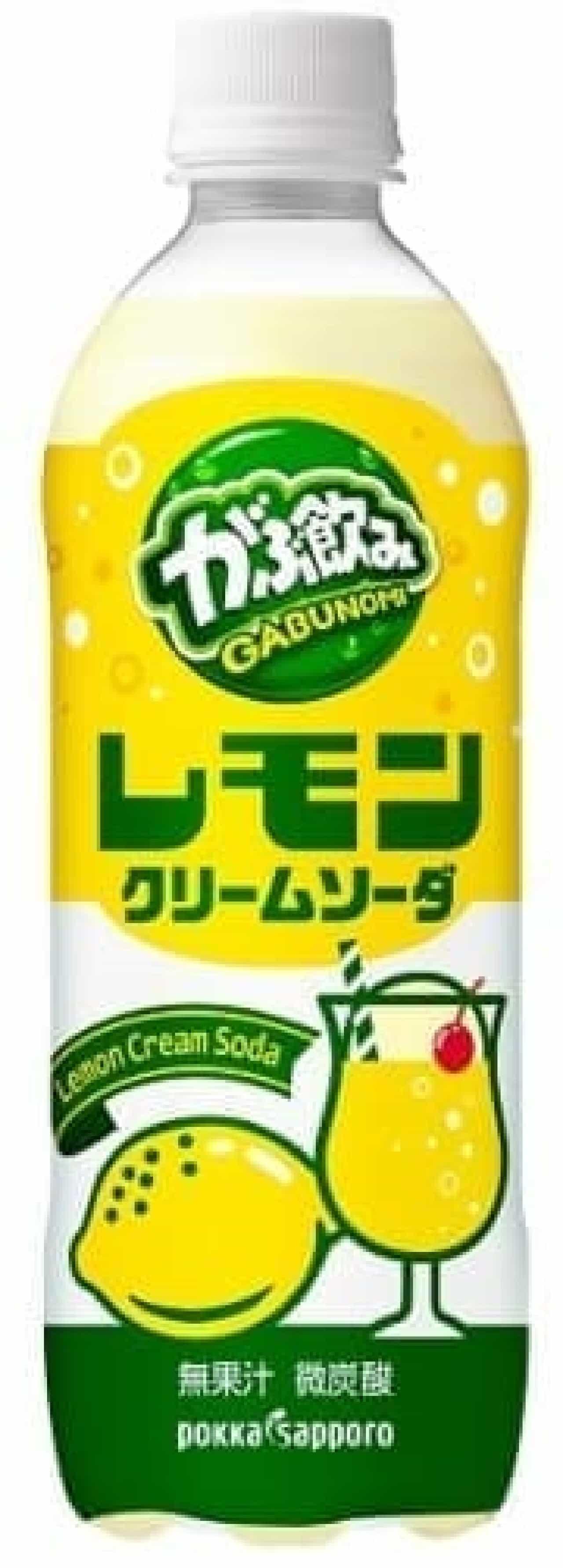 ポッカサッポロ「がぶ飲み レモンクリームソーダ」