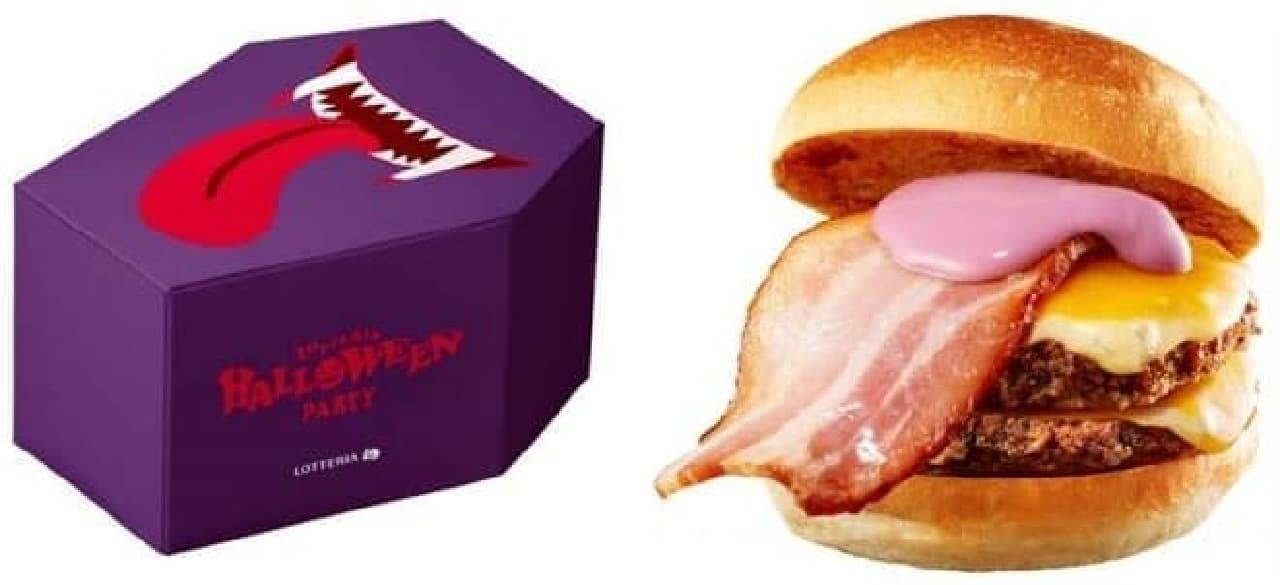 ロッテリア「紫魔術のベーコン W 絶品チーズバーガーBOX(ポテトS付き)」