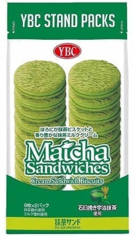 ヤマザキビスケット「抹茶サンド」