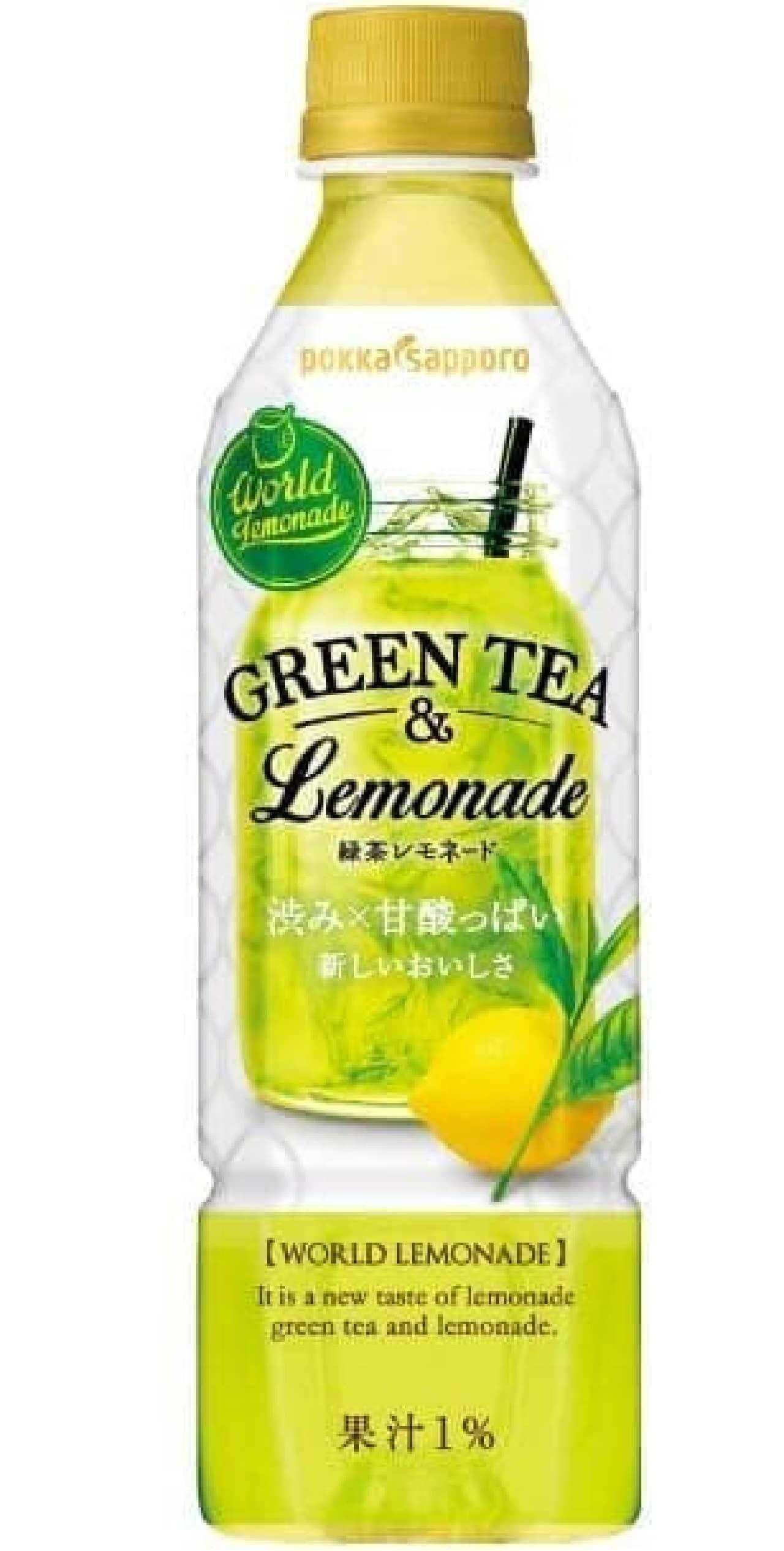 ワールドレモネード 緑茶レモネード
