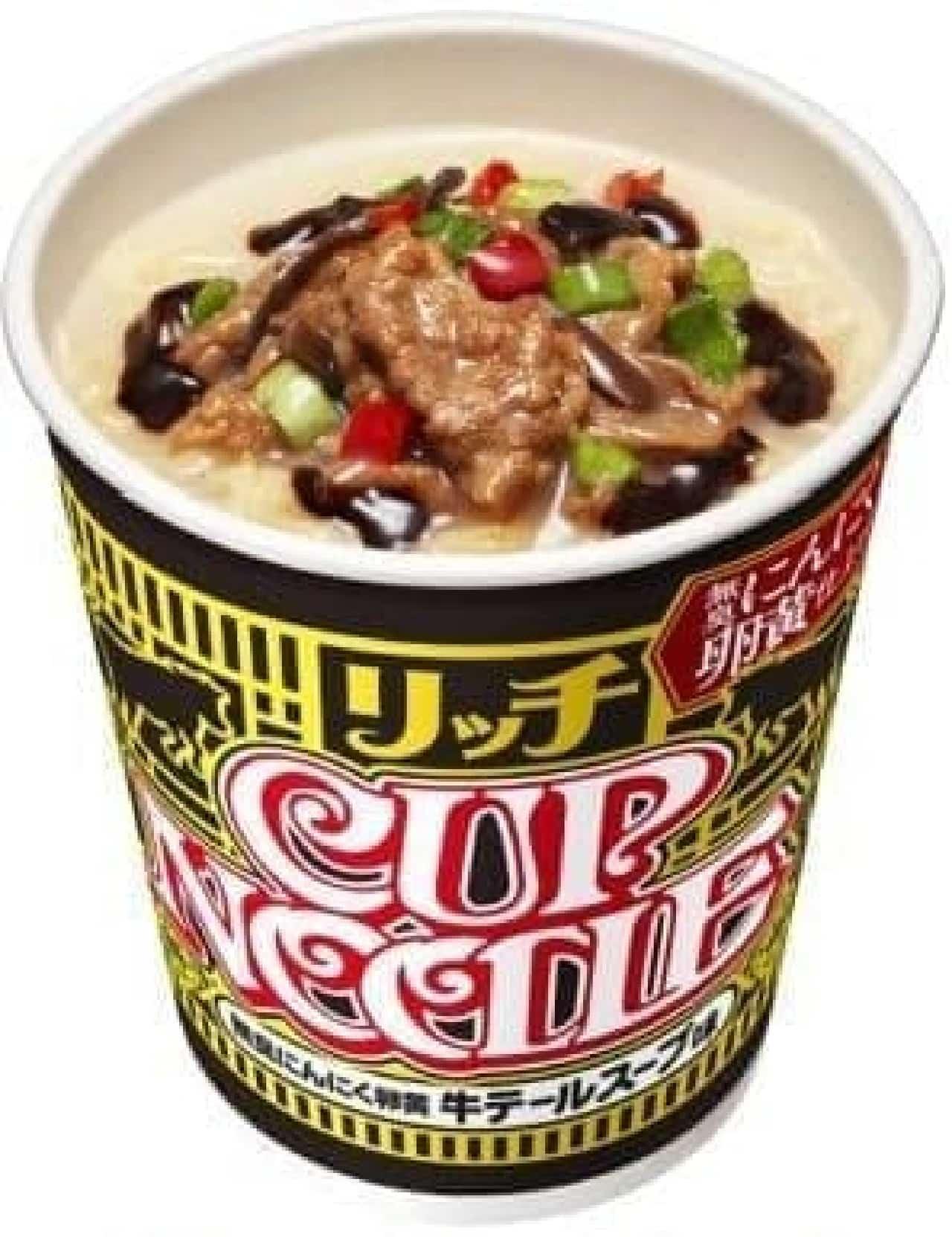 日清食品「カップヌードル リッチ 無臭にんにく卵黄牛テールスープ味」