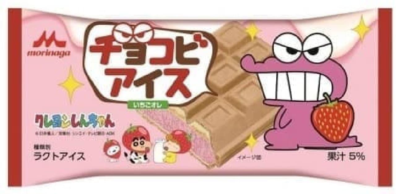 森永乳業「クレヨンしんちゃん チョコビアイスいちごオレ」