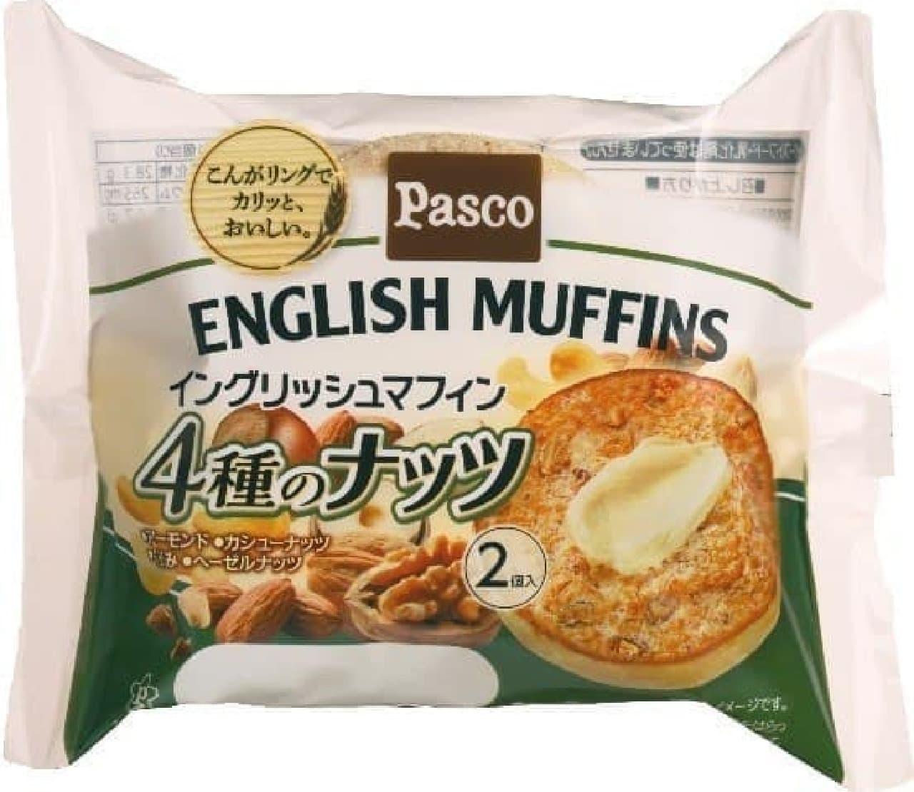 パスコ イングリッシュマフィン4種のナッツ