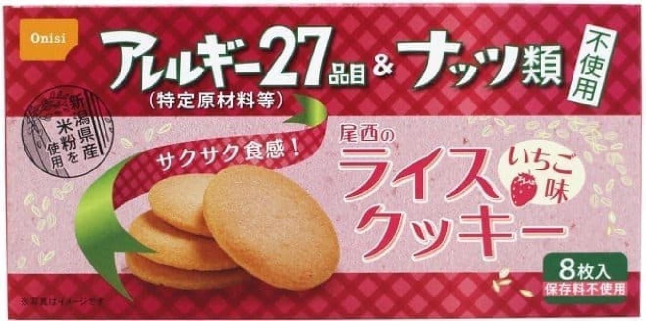尾西食品「尾西のライスクッキーいちご味」