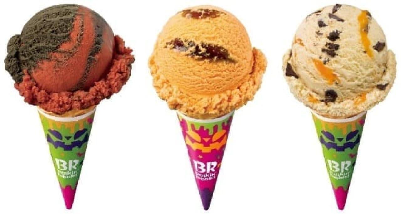 サーティワン「ヴァンパイアキッス」「ウーララ!パンプキン」「トリック オア アイスクリーム」