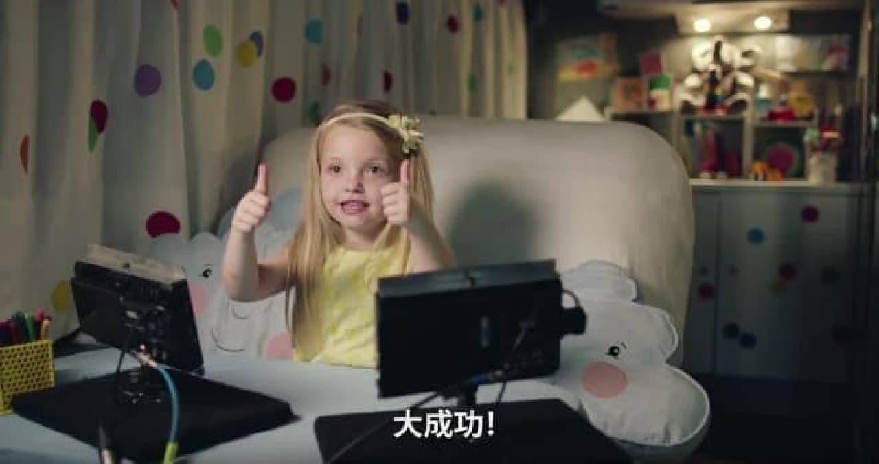 メントス公式YouTube動画「mentos ひみつの司令官」