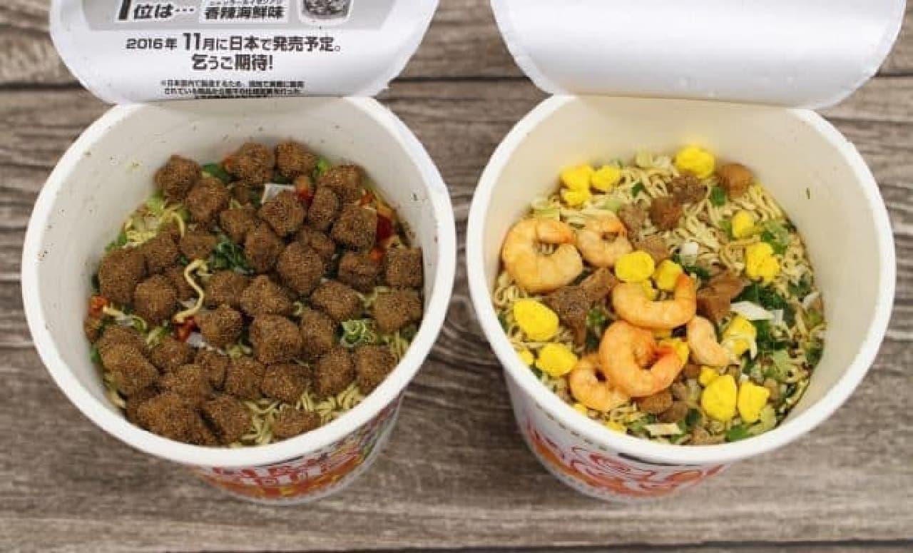"""日清食品「カップヌードルビッグ""""謎肉祭""""肉盛りペッパーしょうゆ」"""