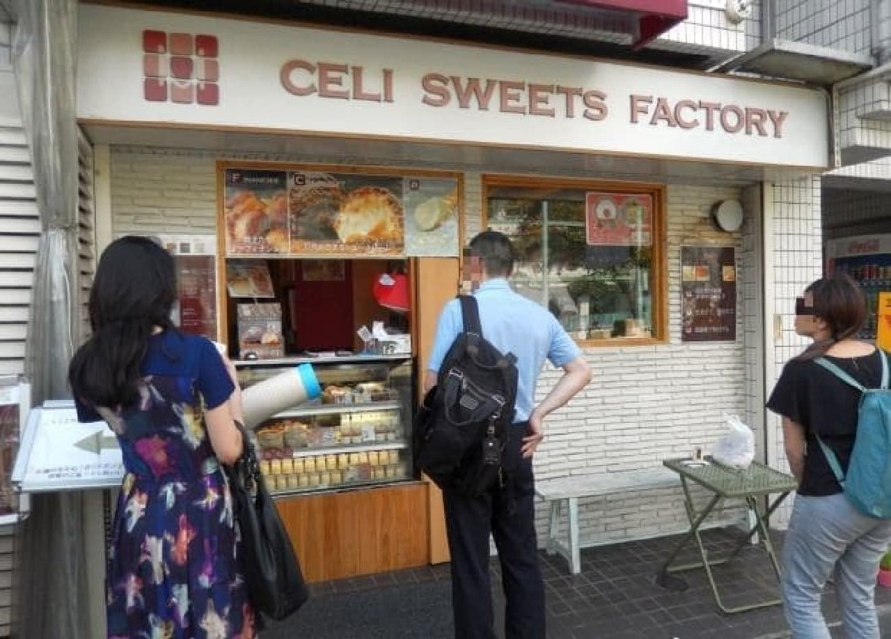 CELI SWEETS FACTORY