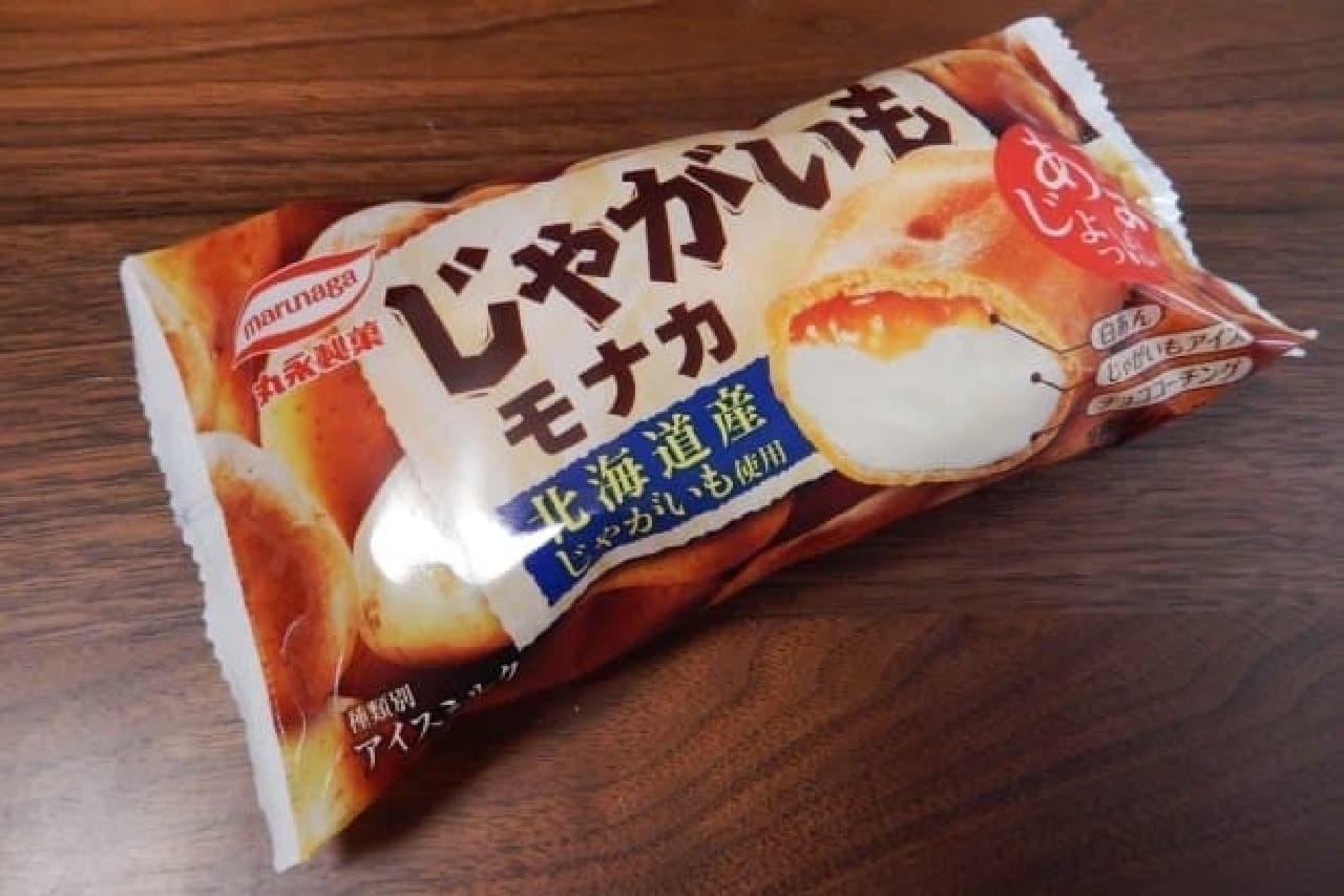 丸永製菓「じゃがいもモナカ」