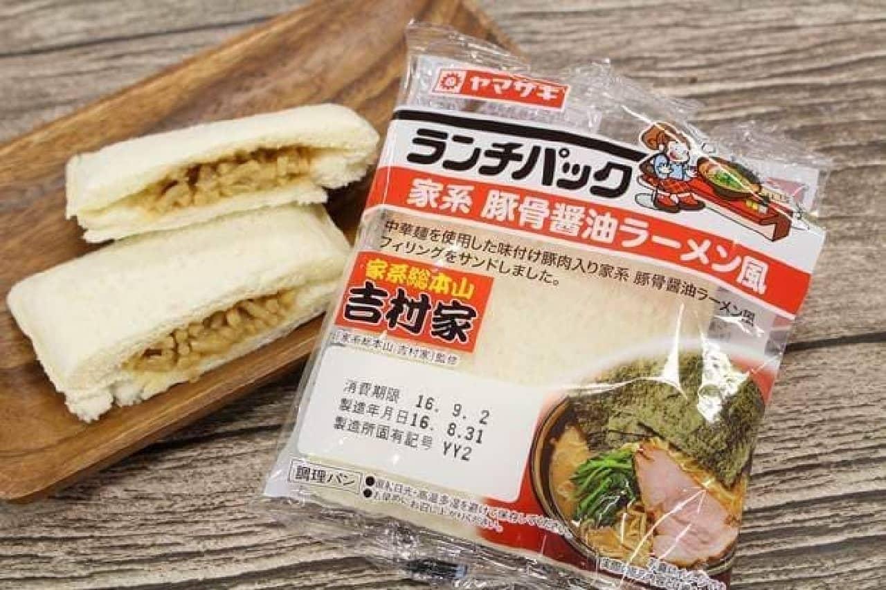 ヤマザキ「ランチパック 家系とんこつ醤油ラーメン風」