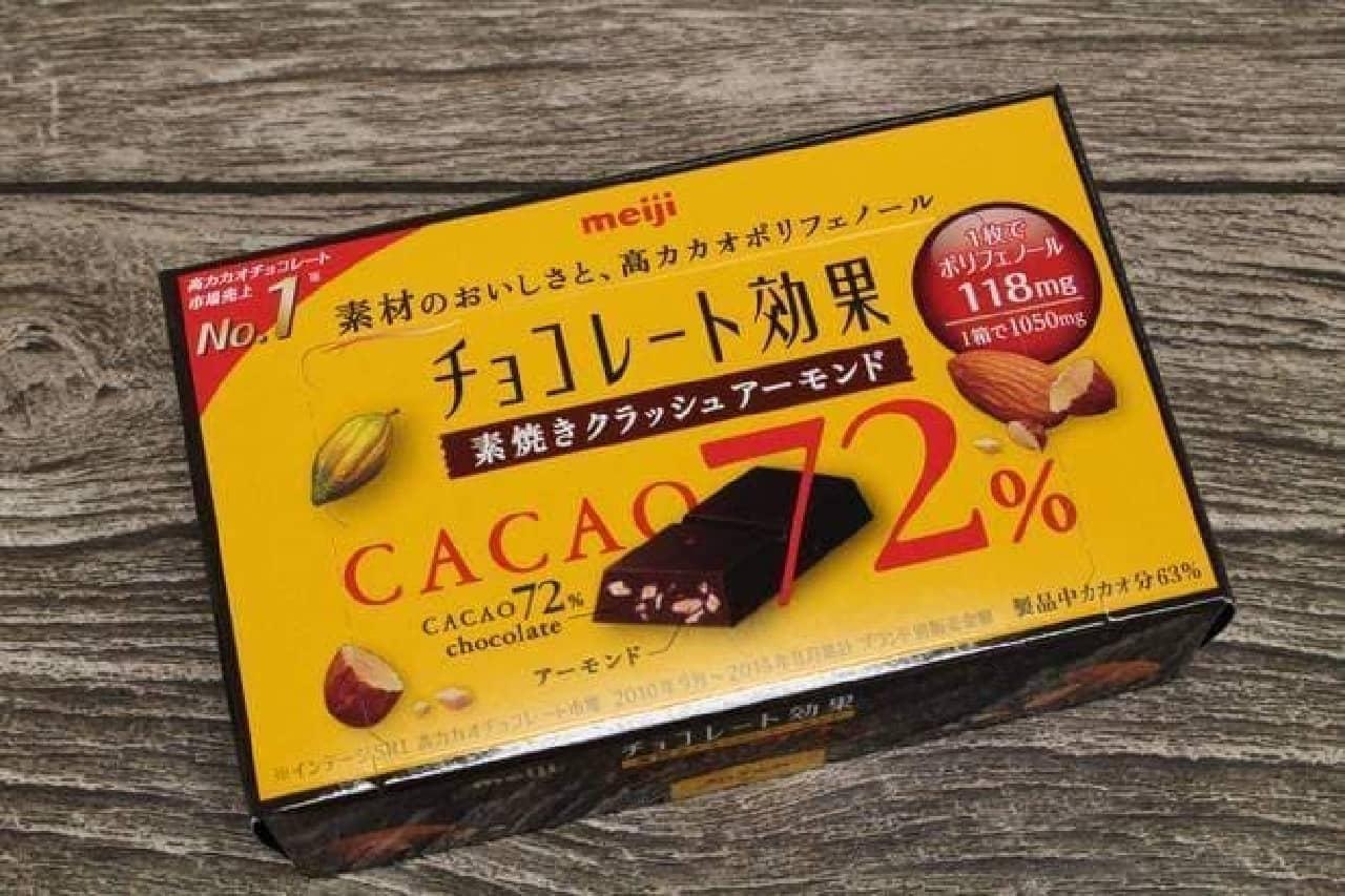 チョコレート効果 素焼きクラッシュアーモンド