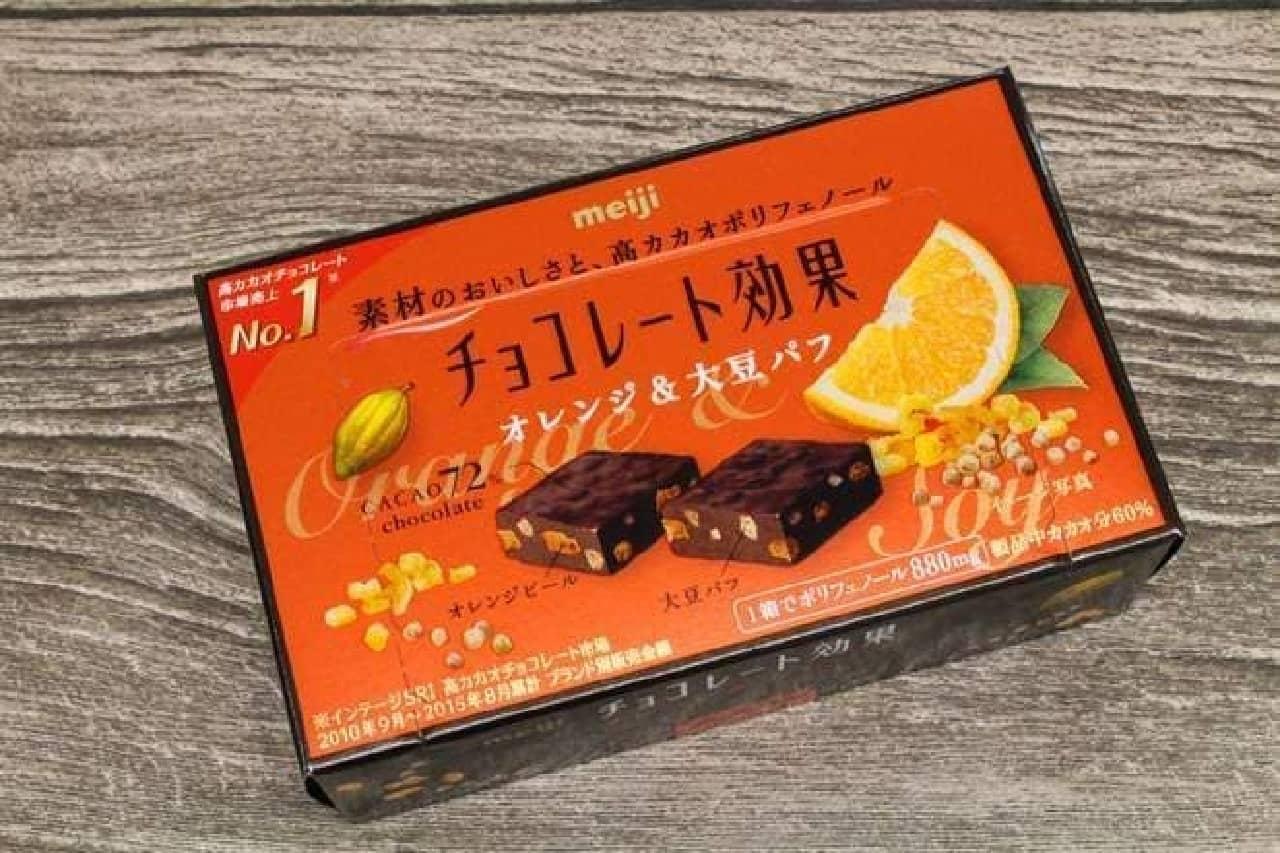 チョコレート効果 オレンジ&大豆パフ