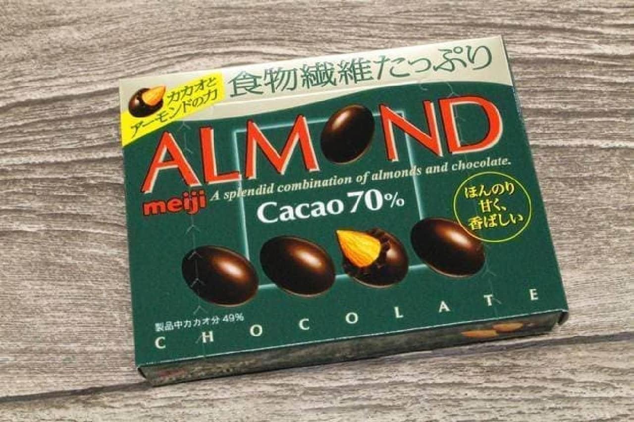 アーモンドチョコレート カカオ70