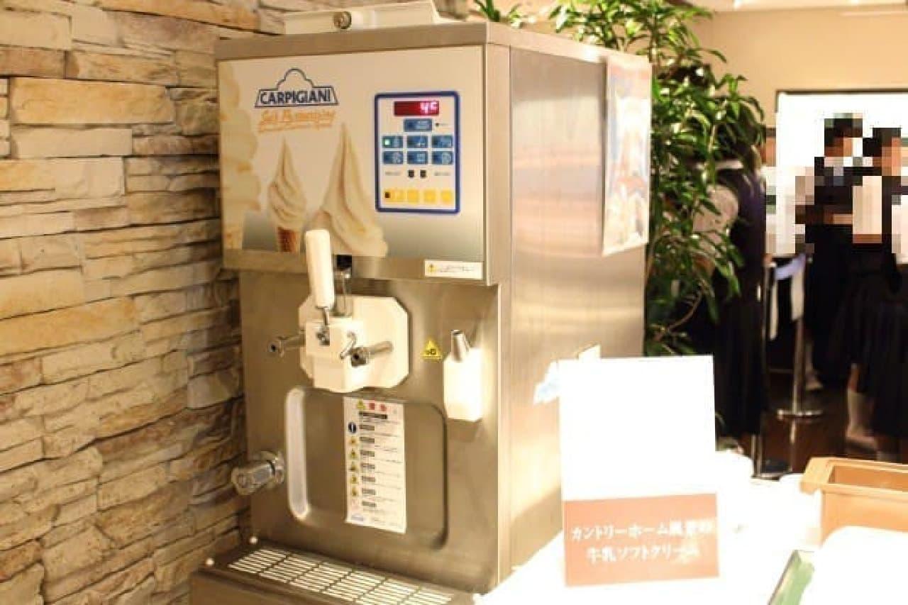 東京ドームホテル「リラッサ」の北海道フェア、カントリーホーム風景の牛乳ソフトクリーム
