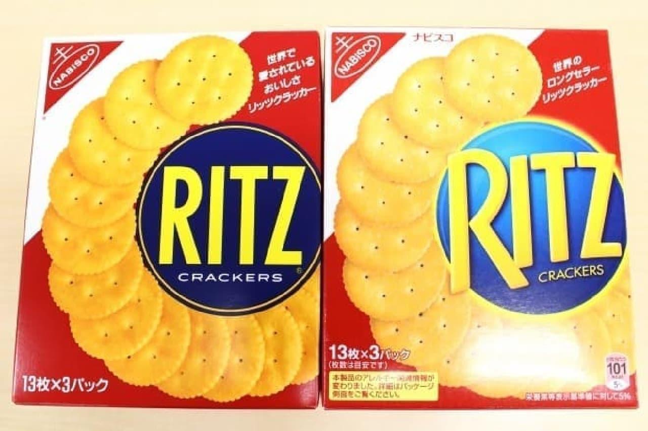 ヤマザキナビスコ「リッツ」とモンデリーズ・ジャパンの「リッツ」