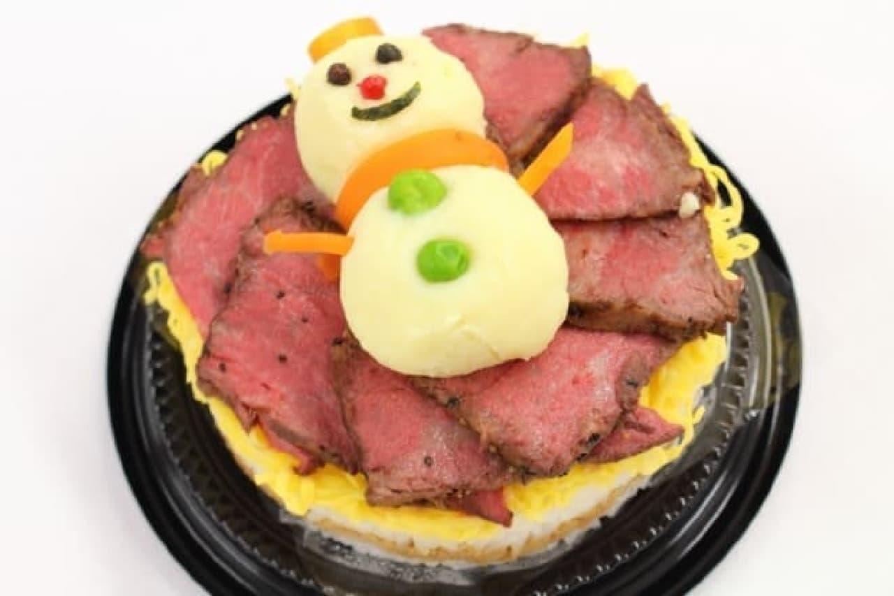 煮炊き屋本舗まつおか「飛騨牛グリルビーフのデコ弁ケーキ」