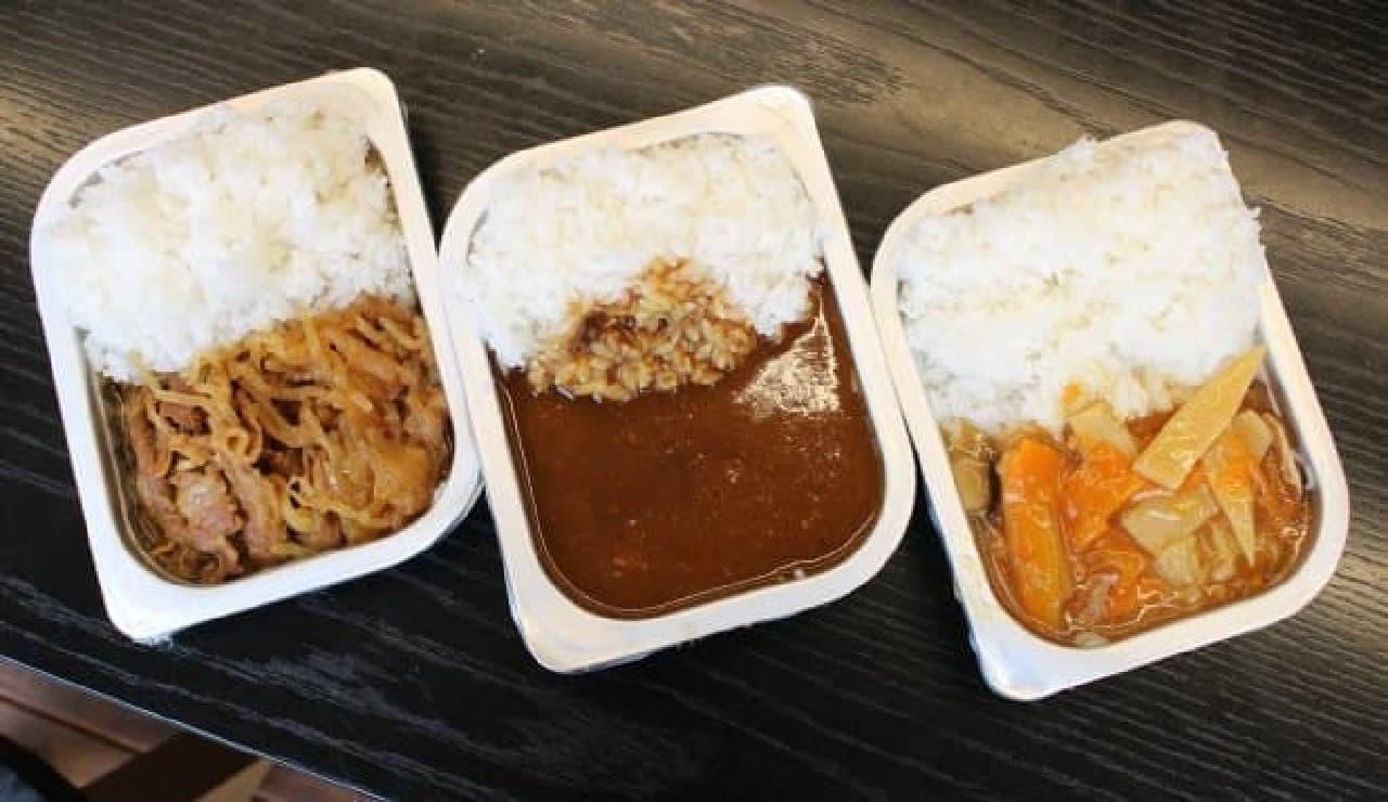 ミリメシ「カレーライス」「牛丼」「中華丼」