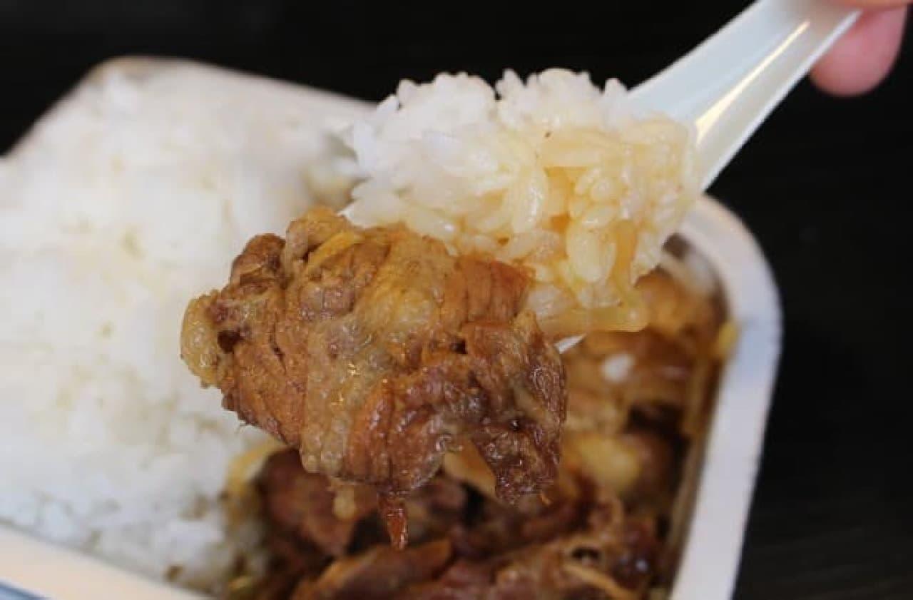 ミリメシ「牛丼」